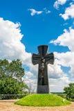 Pomnika krzyż Kozaccy obrońcy i ofiary Baturyn w Ukraina zdjęcia royalty free