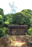 Pomnika talerz w zoo który opisuje bitwę dla z, zdjęcie stock