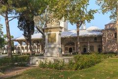 Pomnika znak sułtan Abdulhamid II w Topkapi pałac, Ist obrazy royalty free