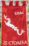 Pomnika znak 2500th rocznica formacja Budva, Montenegro Tekst na banderce: ` Budva, 25 wieków ` Obrazy Royalty Free