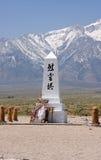 pomnikowy krajowych manzanar od 1942 do 1943 Obraz Royalty Free