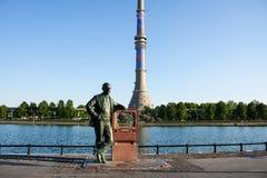 Pomnikowy Vladimir Zworykin - nowator telewizja obraz stock