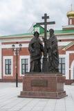 Pomnikowych świętych Słoweńscy nauczyciele Kiril i Methodius Republika Mari El, Ola, Rosja 05/21/2016 Obrazy Royalty Free