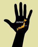 pomoc Japan ilustracji