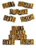 Pomocy część daruje daje z powrotem letterpress Zdjęcia Royalty Free