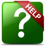 Pomocy pytania ikony zieleni kwadrata guzik Zdjęcie Stock