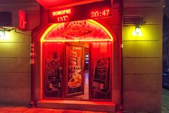 Night casino in the Bulgarian Pomorie royalty free stock photography