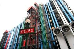 pompidou του κεντρικού Παρισι&omicron Στοκ Φωτογραφίες