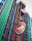 Pompidou. Stock Photos