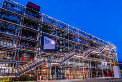 The pompidou center museum  beaubourg paris cityscape  France Royalty Free Stock Image