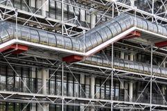 Pompidou center - Paris stock photo