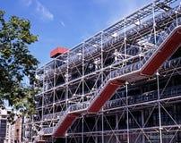 Pompidou centre, Paris. Stock Photo