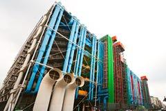 Pompidou kulturalny centrum w Paryż, Francja fotografia stock