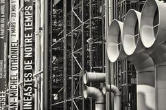 Pompidou-Mitte, Paris stockfotografie