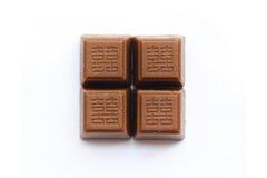 Pomyślna chińczyka znaka czekolada Zdjęcia Royalty Free