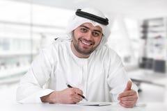 pomyślny biznesmena arabski kierownictwo Fotografia Royalty Free