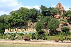 Ponagar Royalty Free Stock Image