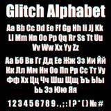 Ponctuation cyrillique latine anglaise de nombre d'alphabet de problème illustration libre de droits