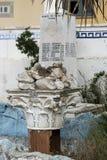 Pond школа характеристики/музей покинутые снаружи Fiskardo Kefalonia стоковая фотография rf
