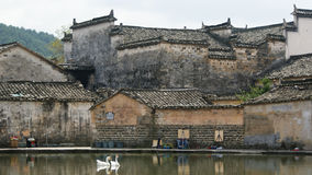 Pond with ancient buildings reflection in Hong Cun, Anhui, China Stock Photography