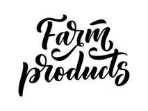 Poner letras a cita, gran diseño para cualquier propósitos Lema del vector Comida sabrosa de la dieta del desayuno Pasto, nutrici stock de ilustración