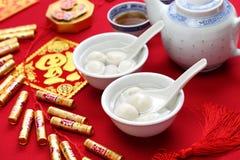 Ponga una espiga al yuan, yuan xian, comida china del Año Nuevo Foto de archivo