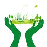 Ponga verde la ciudad Imágenes de archivo libres de regalías