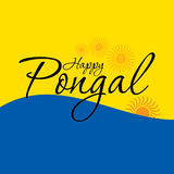 pongal的节日 库存图片