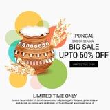 Pongal Imagens de Stock