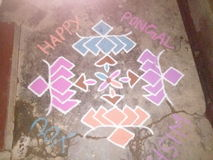 Pongal special kolam. In our state celebrate the pongal festival with kolam Royalty Free Stock Image