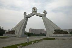 Ponowne zjednoczenie zabytek w Pyongyang, Północny Korea Zdjęcie Royalty Free