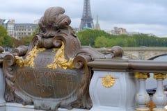 Pont亚历山大III在巴黎,法国 免版税库存照片