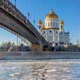 Pont à la cathédrale, Moscou Images libres de droits