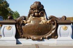 Pont Alexandre III bridge balustrade emblem in Paris Stock Photos