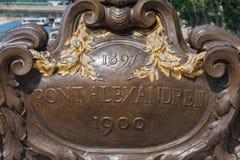 Pont Alexandre III (détail), France de Paris Photos libres de droits