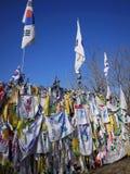 Pont Corée de liberté Photographie stock