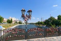 Pont d'amour en Astrakan Images stock