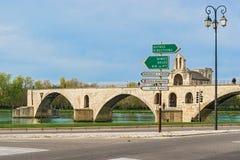 Pont de St Benezet à Avignon, France Photographie stock