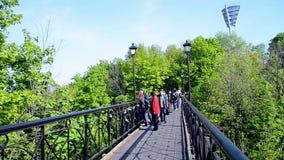 Pont des amants à Kiev, Ukraine, Images libres de droits