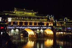 Pont en arc-en-ciel à la ville antique de Fenghuang Image libre de droits
