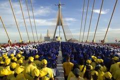 Ponte 1 de Bhumibol Fotos de Stock