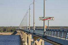 Ponte da dança sobre o Rio Volga Fotos de Stock