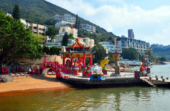A ponte da longevidade, Hong Kong Fotos de Stock Royalty Free
