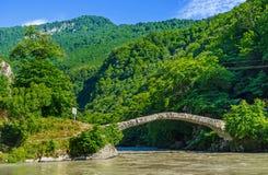 A ponte de Mahuntseti Imagem de Stock Royalty Free