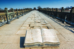 Ponte de Marco Polo que wanping no Pequim Fotografia de Stock