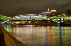 Ponte de pedestre de Bogdan Khmelnitsky (Kievsky) Imagens de Stock