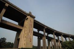 Ponte del fiume Immagini Stock Libere da Diritti