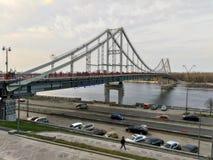 Ponte del parco fotografia stock libera da diritti
