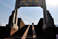 Ponte di Dengfeng Fotografie Stock