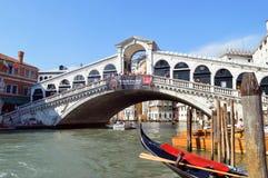 Ponte Di Kantor Obrazy Stock